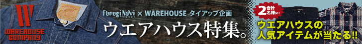 ����ʥ� WAREHOUSE�ý�